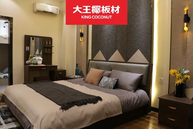板材品牌大王椰产品展示