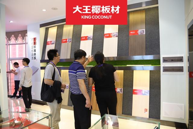 中国板材十大品牌大王椰品牌