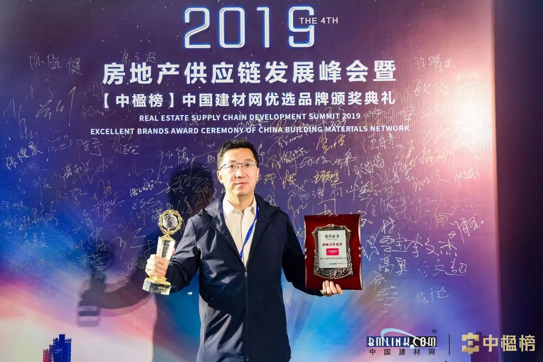 大王椰成为2019中国建材网战略合作伙伴