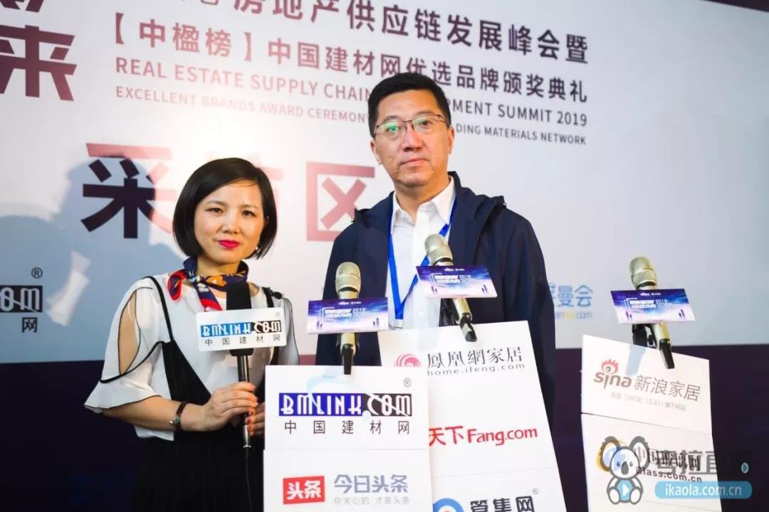 大王椰集团副总裁陈宁接受采访